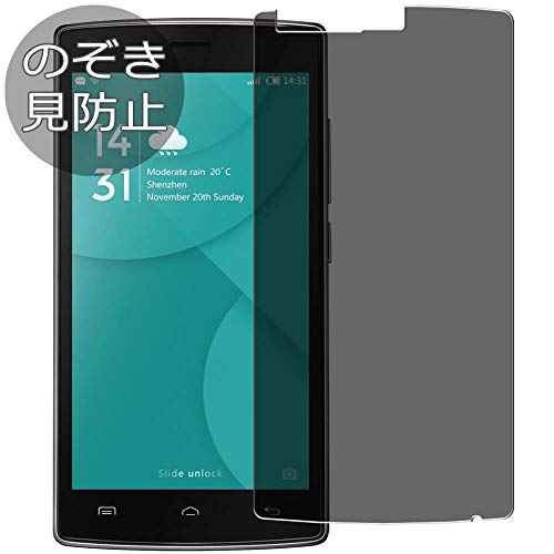 Synvy Privacy Screen Protector Film for Doogee X5 Max pro 0.14mm Anti Spy Protective Protectors [Not Tempered Glass]