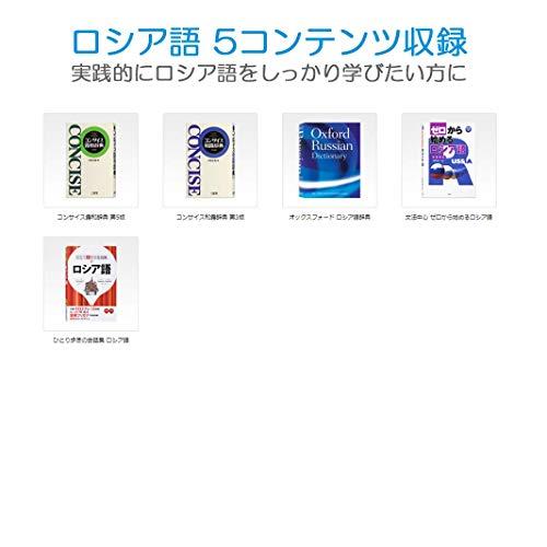 CASIO(カシオ)『EX-word(エクスワード)XD-SR7700』
