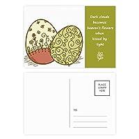 イースター祭の花の卵 詩のポストカードセットサンクスカード郵送側20個