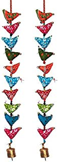 Rastogi Handicrafts Floral Cotton Stuffed Small Birds in Vibrant Design Stringed with Beads Brass Bell Door Hanging Assorted Set of 2 Pcs