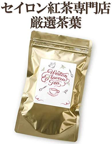 ムレスナ セイロン紅茶 アダムスピーク 茶葉 80g 【セイロン紅茶専門店厳選】