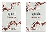 Nu Skin Epoch Polishing Bar (2 pack)
