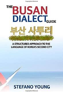 Best korea busan accent Reviews