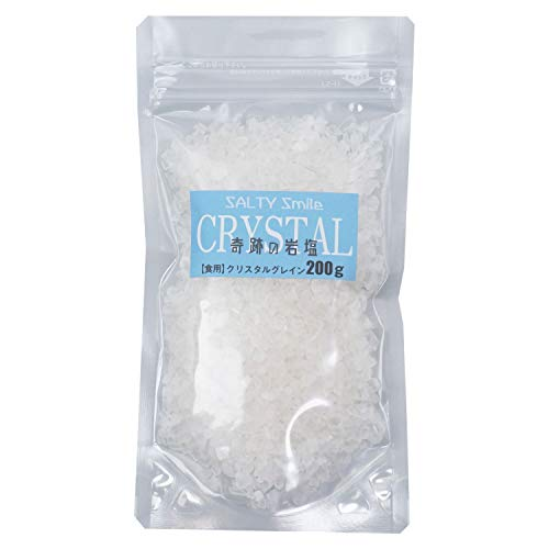 奇跡の岩塩 クリスタルソルト ミルタイプ【食用 ミル用(200g)