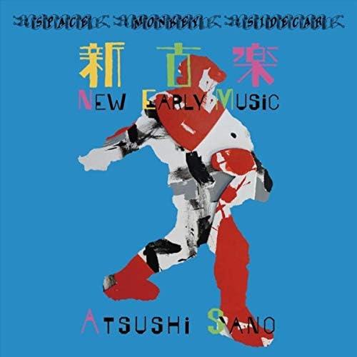 Atsushi Sano