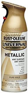 rust oleum rose gold metallic spray paint