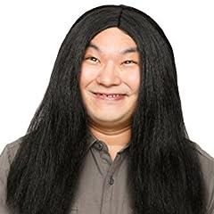 黒髪ロン毛 ロンゲ ロング 黒髪 カツラ かつら ウィッグ コスプレ ユニセックス 黒 (カツランド)