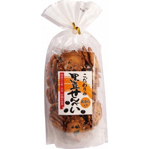 黒豆せんべい (110g) 【米倉製菓】