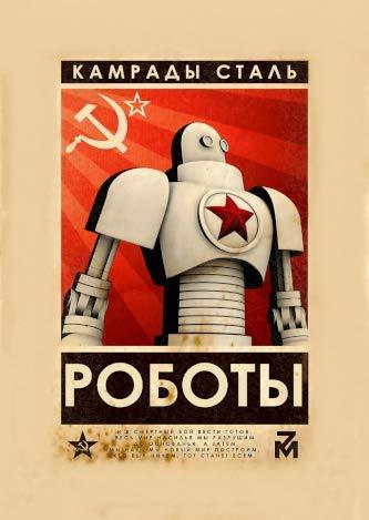 World of Art Comrades of Steel Poster de reproduction Propagande soviétique 250g/m² Format A3