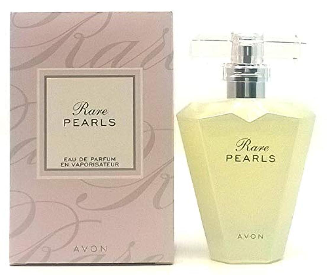 バラエティ年金受給者まつげAVON Rare Pearls For Her Eau de Parfum 50ml
