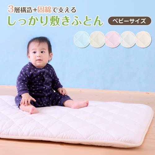 6歳までの寝具図鑑こどものふとんベビーマットレスしっかりベビー敷布団(ピンク)