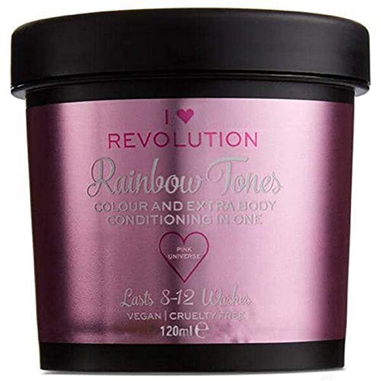 むき出しファンタジーホーム[I Heart Revolution ] 私の心の革命虹トーンピンクの宇宙の120ミリリットル - I Heart Revolution Rainbow Tones Pink Universe 120ml [並行輸入品]
