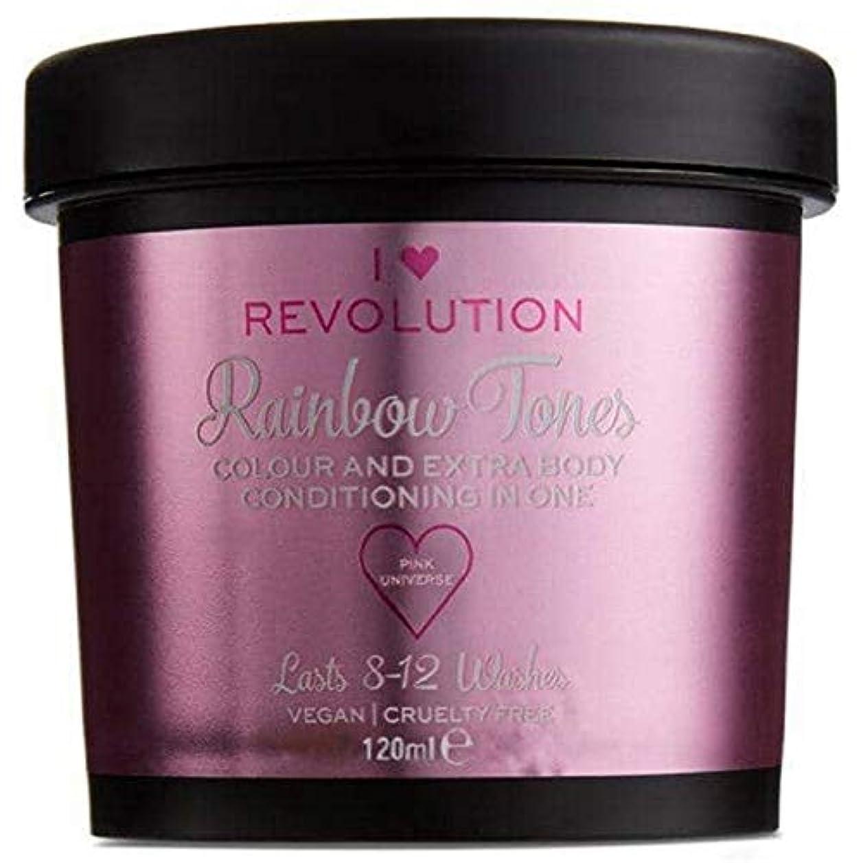 航空安定したスチュワード[I Heart Revolution ] 私の心の革命虹トーンピンクの宇宙の120ミリリットル - I Heart Revolution Rainbow Tones Pink Universe 120ml [並行輸入品]
