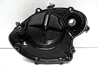 Kawasaki KDX KDX #2426 Engine Side/Clutch Basket Cover (B)