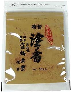 梅栄堂 塗香 特製塗香 15g