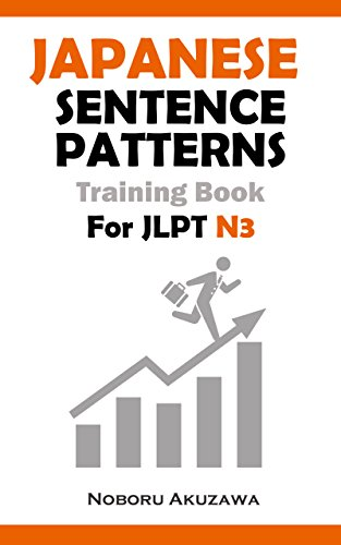 Japanese Sentence Patterns for JLPT N3 : Training Book (Japanese Sentence Patterns Training Book) (English Edition)