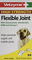Vetzyme High Strength Flexible Joint Tablets for Dogs 90 tablets 犬のための柔軟な共同錠