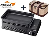 Kovea] 3 Way All in One Multi Gas Stove KGG-0904P + Carrier Bag/Medium Camping Outdoor BBQ (Dark...