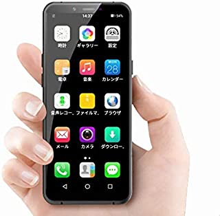ミニスマートフォン3.5インチ3GB+32GB Android 6.0 4G Wifi GPS ガラス+金属本体 バックアップデュアルカード電話 (ブラック)