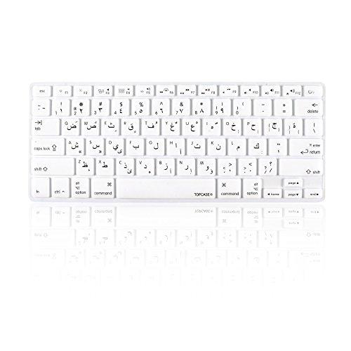 Top Case - Funda para teclado de silicona compatible con MacBook 13