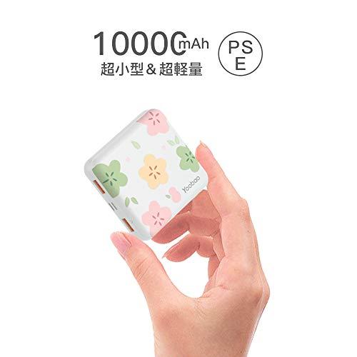 Yoobao モバイルバッテリー 大容量 10000mAh 軽量 ミニ かわいい 急速充電 PSE認証済 持ち運び 携帯 ポータ...