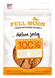 Full Moon All Natural Human Grade Chicken Jerky Dog Treats, 12 Oz