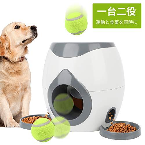 Dopet ペット 犬 自動給餌器 自動ボールランチャー ペット 噛む 投げる おもちゃ おやつボール 餌入れ 餌や...