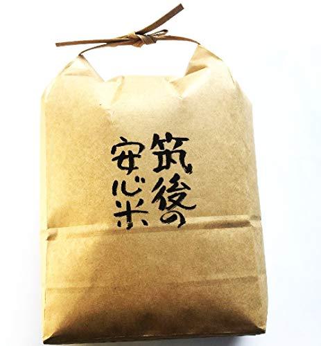 九州産直ネット 玄米 筑後の安心米 ヒノヒカリ 1等米 無農薬 無化学肥料 福岡県産 10kg