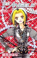 東京angels 3 (マーガレットコミックス)