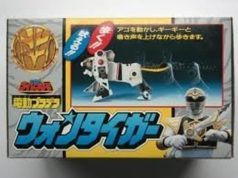 Cinque squadrone stella muore Ranger ha vinto Tiger stampare elettrico Pradera (Giappone import   Il pacchetto e il uomouale sono in giapponese)