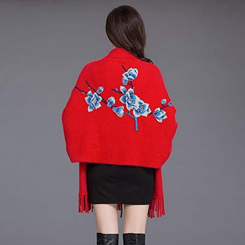 Zhuyuanhai Wedding shawl winter cheongsam dress outside ladies cloak autumn and winter thick warm cloak jacket