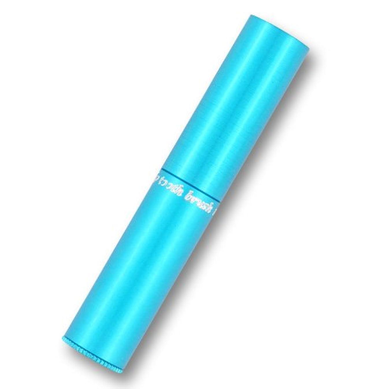 効率的にアノイ仲良し携帯歯ブラシ?タベタラmigaCO(ブルー)