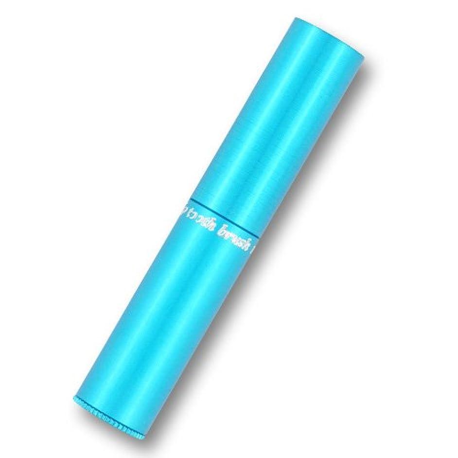 ただフォーラムミシン目携帯歯ブラシ?タベタラmigaCO(ブルー)