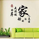 Home is a Warm Shore Stickers muraux muraux Stickers muraux décoratifs pour salon, étude, décoration murale 44 x 55 cm, Violet foncé + rouge., 33x57cm