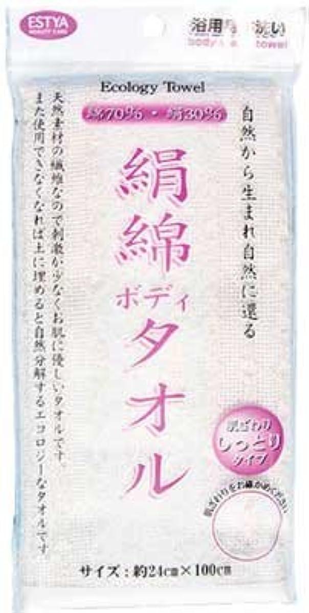 ひばりすずめ肥料お肌つるん!絹綿ボディタオル 24×100cm 【まとめ買い12個セット】 40-347