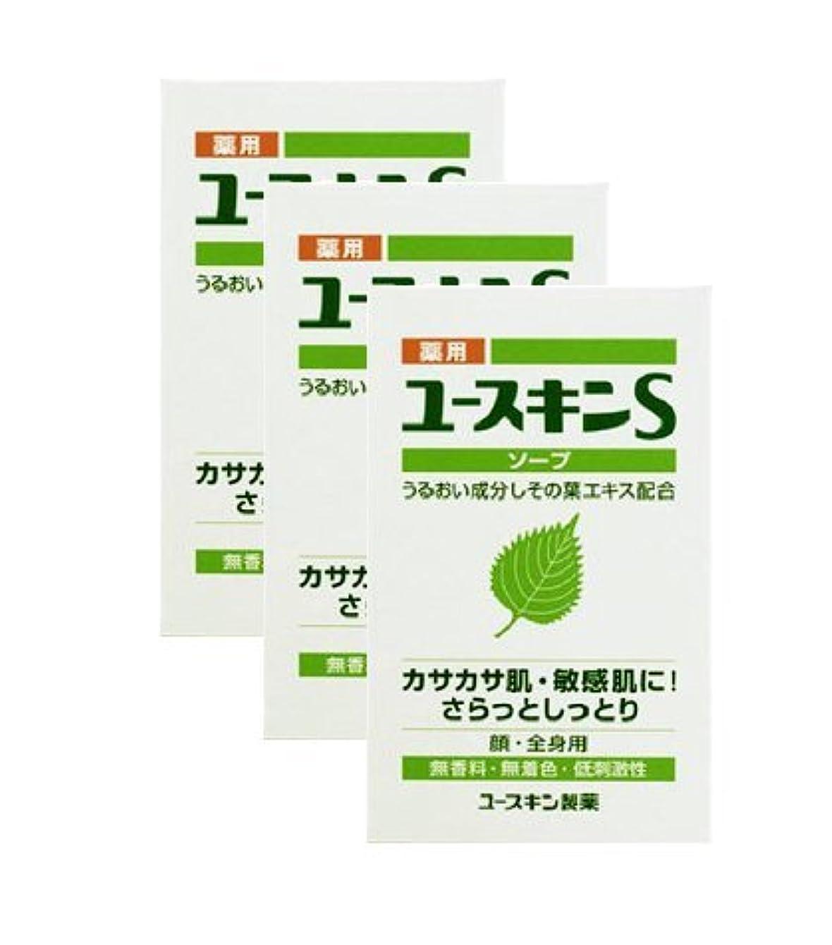 因子茎タフ【3個セット】薬用ユースキンS ソープ ( 90g )/ ユースキンS ( 石けん )