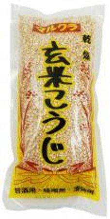 マルクラ 国内産米こうじ・玄米 500g