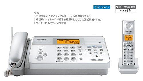 パナソニックデジタルコードレス感熱紙FAX子機1台付きシルバーKX-PW211DL-S