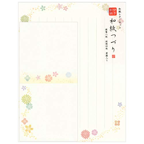 レターセット 和紙つづり 和風花柄 L500-68 (8) 便箋8枚・封筒4枚 伊予和紙使用 チキュウグリーティングス