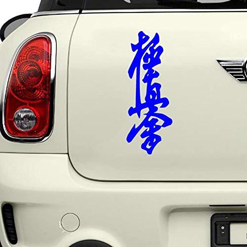 whmyz Karate Kūsankū Dojo Autoaufkleber reflektierende Autoaufkleber wasserdichte Aufkleber auf Heckstoßstange Fenster Vinyl gestanzt-30701 blau_7,4 x 20 cm_1 Los (1 PC)