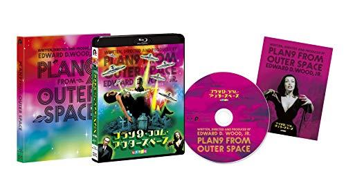 プラン9・フロム・アウタースペース[総天然色版][Blu-ray]