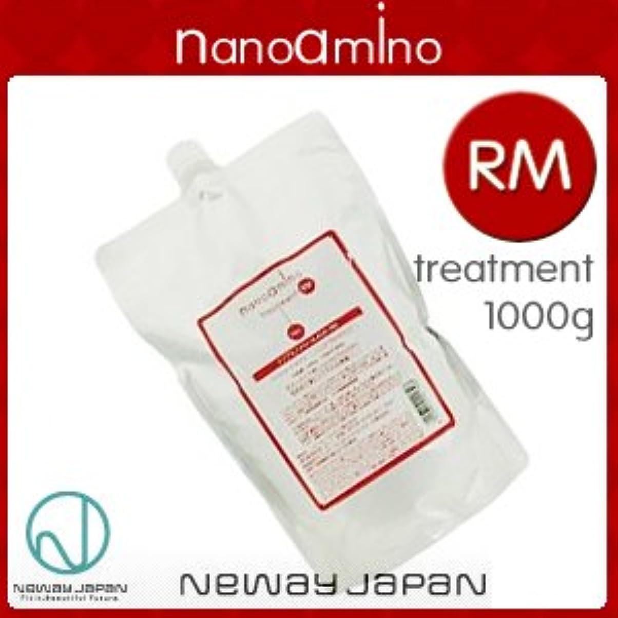 墓キャプチャー尊厳ニューウェイジャパン ナノアミノ トリートメント 詰替え RM 1000g