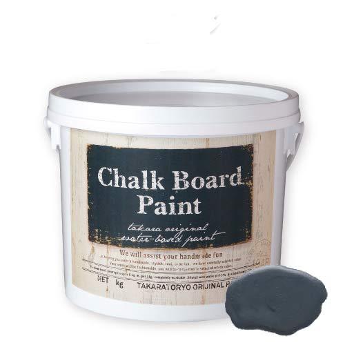 チョークボードペイント ダークブルーベリー 2kg タカラ塗料