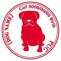 パグ ステッカー Cパターン グッズ 名前 シール デカール 犬 いぬ イヌ シルエット (ゴールド)