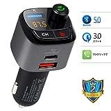 FMトランスミッター Bluetooth 5.0車用MP3プレーヤー BASSサウンドエンハンサーQC3.0 PD急速充電 デュアルUSB 音楽再生 カーチャージャー Siri&Google Assistant対応 ハンズフリー通話 電圧監視 12-24V車に適応 87.5-108MHz