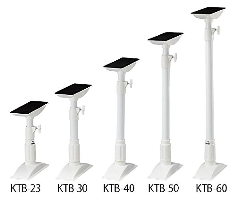 アイリスオーヤマ61-0442-55家具転倒防止伸縮棒KTB-40ホワイト1セット2本入