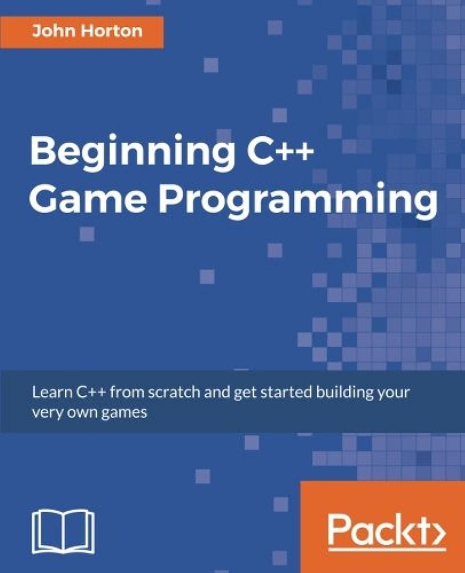 しおれた飛行場苦難Beginning C++ Game Programming