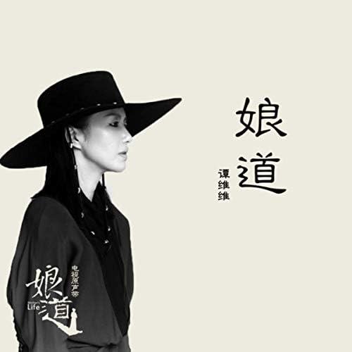 Tan Wei Wei
