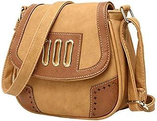 حقيبة كتف بحزام طويل رترو للنساء بتصميم هالو/ كوري صيفي للسيدات والفتيات - حقيبة يد