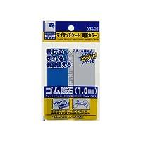 ベロス マグタッチ シート 両面カラー 30×100mm MN-3010W(BL×WH) 青×白